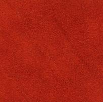 Рыжая